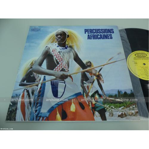 DINIZULU et ses Africains / Percussions africaines ~ French 33 tours LP 12